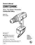 Craftsman 973.111620 Owner`s manual