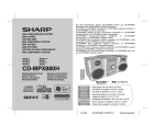 Sharp CD-MPX880H Specifications
