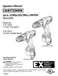 Craftsman 315.114510 Operator`s manual
