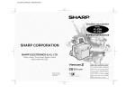 Sharp VL-Z3H Specifications