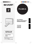 Sharp FU-28H Installation manual