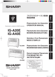 Sharp IG-A20E Specifications