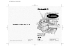 Sharp VL-Z500S Specifications