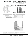 Sharp MX-M453U Installation manual