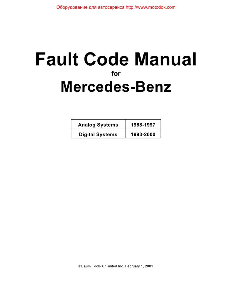MB Fault Code Manual 1988-2000