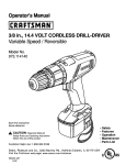 Craftsman 973.114140 Operator`s manual