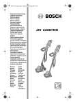 Bosch ART COMBITRIM Instruction manual