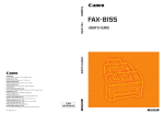 Canon FAX-B155 User`s guide