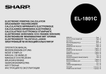 Sharp EL-1801E Specifications