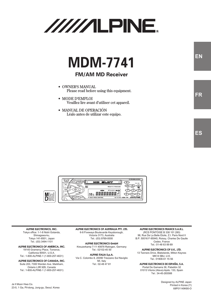 alpine cdm 7861 manual