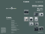 Canon PowerShot A560 - Digital Camera - Compact Product guide