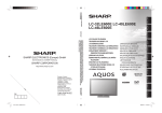 Sharp Aquos LC-40LE600E Specifications