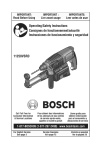 Bosch 11250VSRD Specifications
