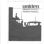 Uniden GRANT Specifications