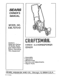 Craftsman EDGER 536.7974 Owner`s manual
