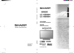Sharp LCD colour TV Specifications