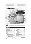 Sharp 32F641 Operating instructions