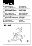 Makita LS1040S Instruction manual