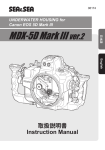 Sea & Sea MDX-5D Mark III Instruction manual