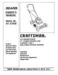 Craftsman 247.372650 Product specifications