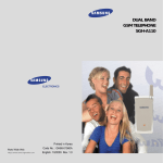 Samsung SGH-A110 User`s manual