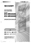 Sharp DV-HR350H Specifications