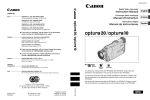 Canon optura20 Instruction manual