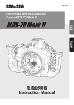 Sea&Sea MDX-7D Instruction manual