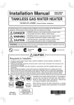 American Water Heater Gas Water Heater Installation manual