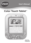 VTech Brilliant Creations Color Touch Tablet User`s manual