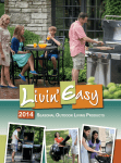 seasonal outdoor living products 2014