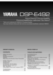 Yamaha RX-V592RDS Owner`s manual