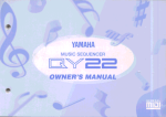 Yamaha QY22 Owner`s manual