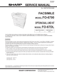 Sharp FO-6700 Service manual