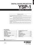 Yamaha YSP-1 Service manual