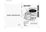 Sharp VL-Z1E Specifications