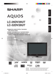 Sharp AQUOS LC-32DV28UT Operating instructions