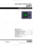 Yamaha ICP1 Service manual