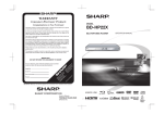Sharp BD-HP22X Specifications