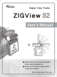 Seculine ZIGView S2 User`s manual