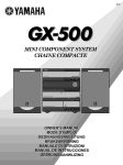 Yamaha GX-500RDS Owner`s manual