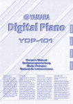Yamaha YDP-101 Owner`s manual