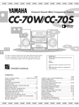 Yamaha CC-70W Owner`s manual