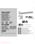 Sharp HT-E300 Specifications