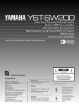 Yamaha YST-SW200 Owner`s manual