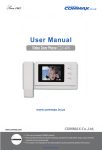 Commax CDV-43Q User manual