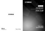 Yamaha TSX-140 Owner`s manual