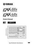 Yamaha EMX88S EMX68S Owner`s manual
