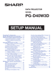 Sharp PG-D40W3D Specifications