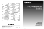 Yamaha RX-495RDS Owner`s manual
